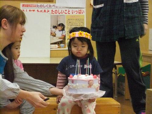 2月生まれのお誕生日会_c0151262_16154463.jpg