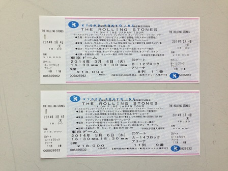 2014-02-26 ビートルズ&ストーンズ関連のお買い物_e0021965_09433044.jpg