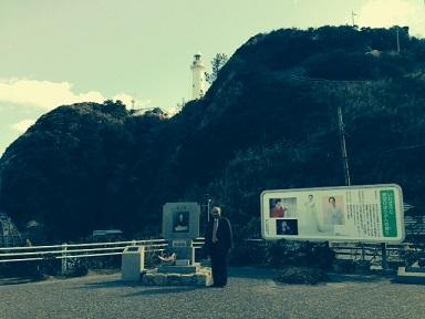 2014. 2.22 「塩屋埼灯台」の一般公開が再開されました_a0255967_11180833.jpg