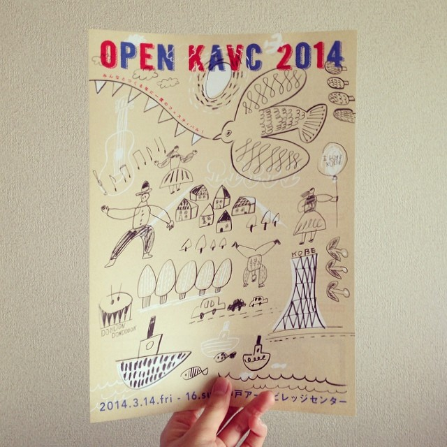 """""""OPEN KAVC 2014""""フライヤーイラスト。_e0185385_18551825.jpg"""