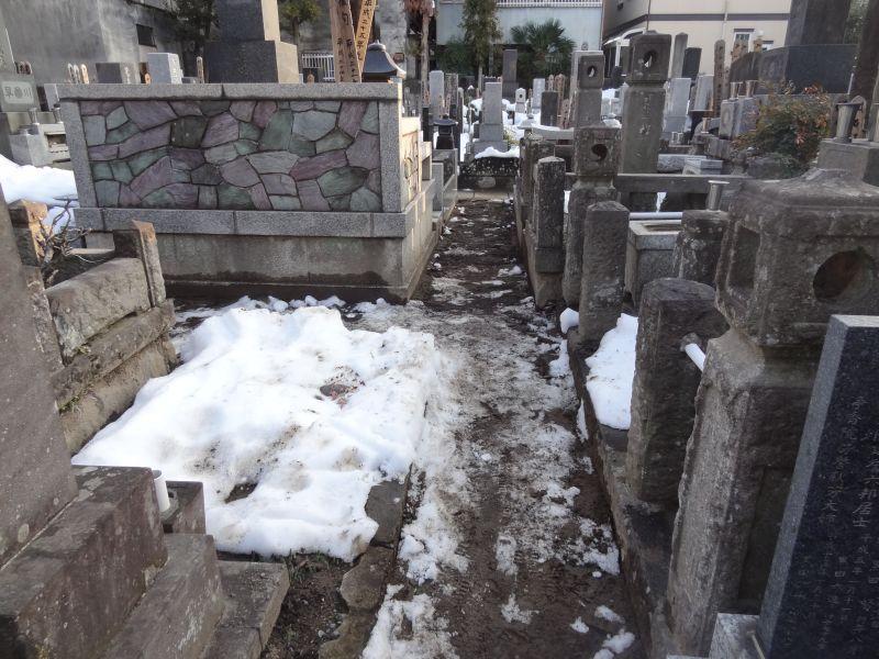 『LIBERTY』 雪かきの疲れを癒す ストロベリーチャイ_e0187286_16382605.jpg