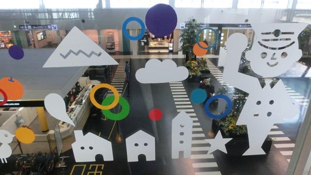 神戸空港頑張れ!!もっと元気になれ、会社力は幹部で決まる職員の成長は上司次第、神戸空港ANA便の素敵な旅_d0181492_18562812.jpg