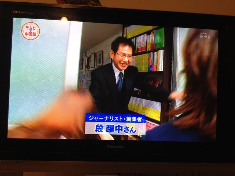 55歳の男、初めてテレビで夢を語る_d0027795_10441232.jpg