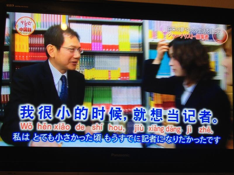 55歳の男、初めてテレビで夢を語る_d0027795_10442666.jpg