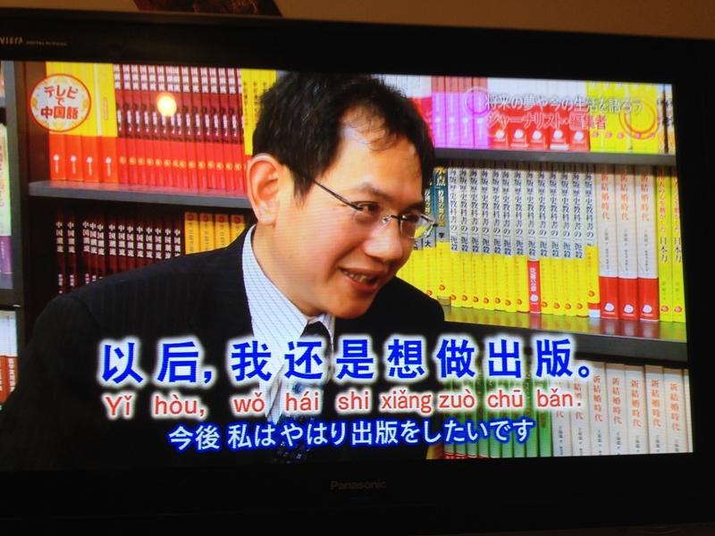 55歳の男、初めてテレビで夢を語る_d0027795_10444017.jpg