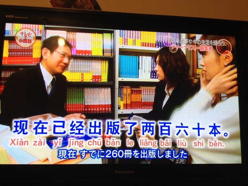 55歳の男、初めてテレビで夢を語る_d0027795_10444785.jpg