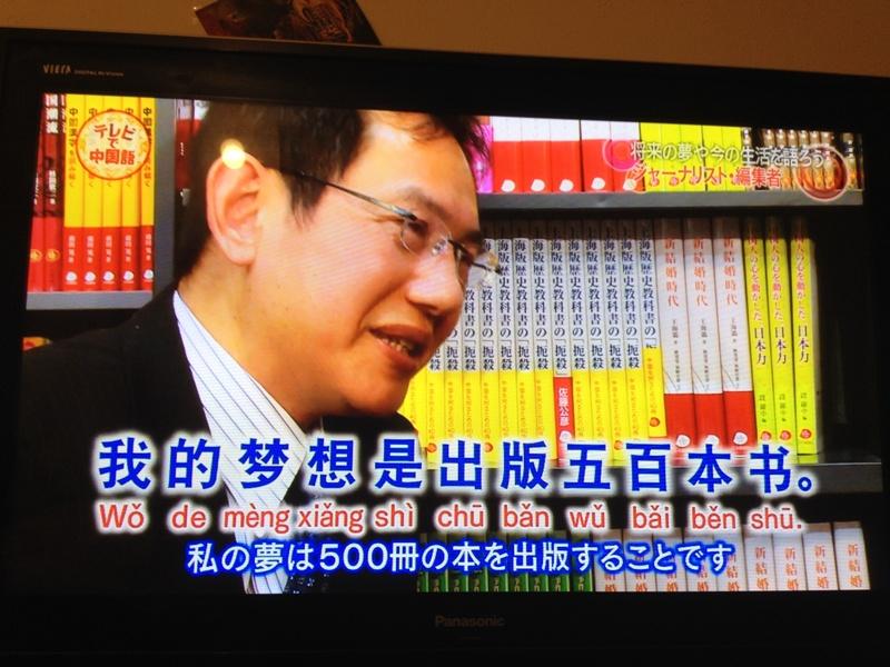 55歳の男、初めてテレビで夢を語る_d0027795_1044597.jpg