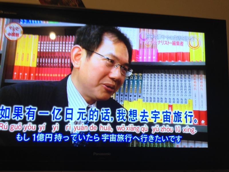 55歳の男、初めてテレビで夢を語る_d0027795_10451695.jpg