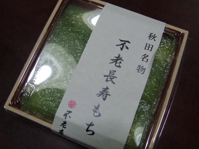 お雛菓子_f0019498_17363679.jpg
