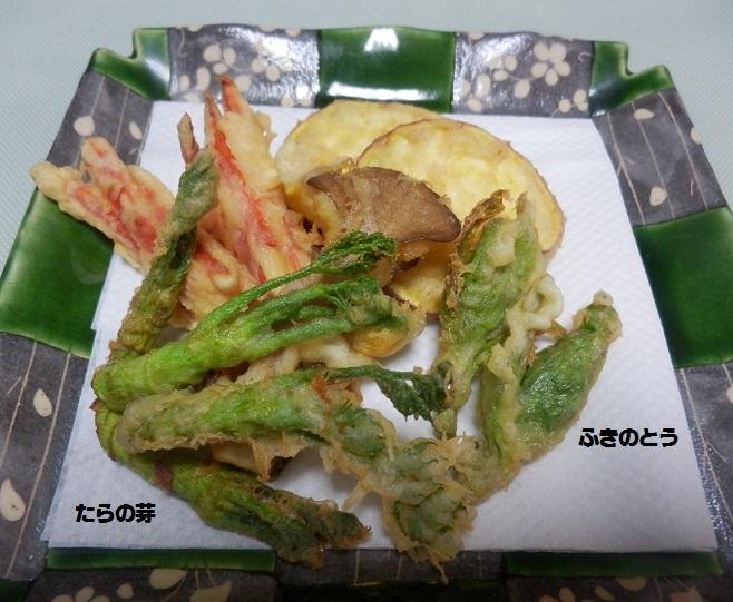 久しぶりに お料理写真を♪_c0098501_2245956.jpg