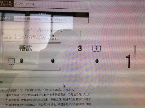 2月27日☆山本が送ります TOMMYの1日(^_-)-☆ ランクル アルファード ハマー_b0127002_17582156.jpg