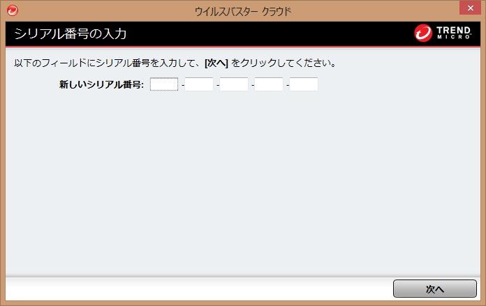 c0218402_2034094.jpg