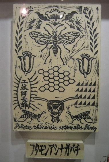 たまごの工房企画展 第4回 - mozo mozo - 虫・蟲 展  その9_e0134502_13201602.jpg