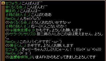 d0081603_114283.jpg