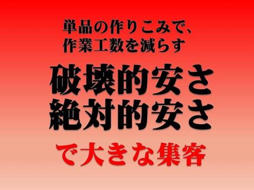 f0070004_1520577.jpg