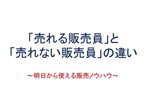 f0070004_1530571.jpg
