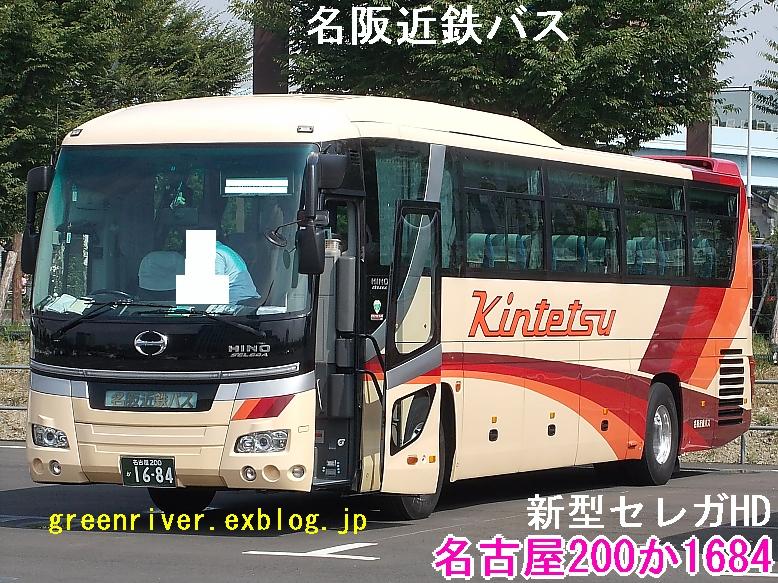 名阪近鉄バス 1684_e0004218_20363254.jpg
