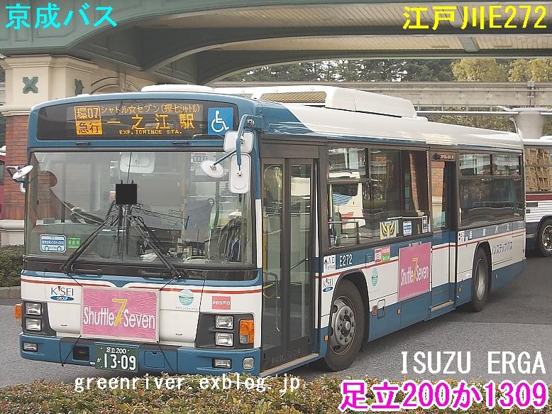 京成バス E272_e0004218_212015.jpg
