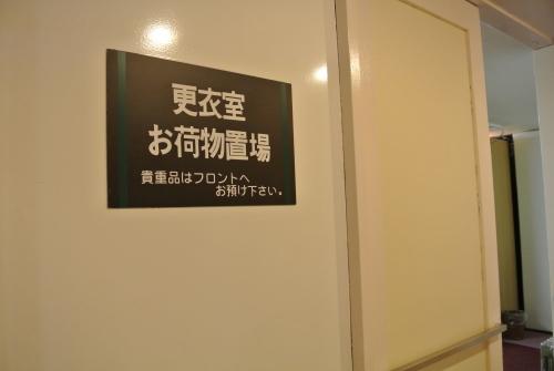 2014.02 JTCCホテルジャパン赤倉 パブリックスペース_e0219520_16523193.jpg