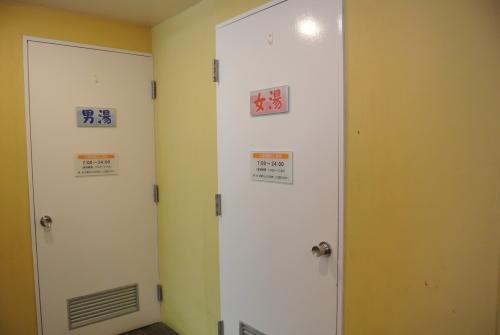 2014.02 JTCCホテルジャパン赤倉 大浴場_e0219520_16582271.jpg