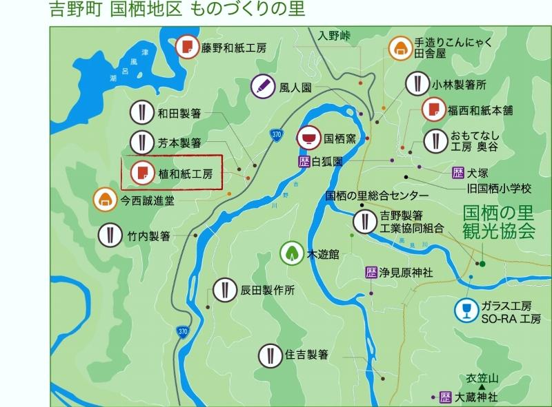 吉野へ_c0113733_0561762.jpg