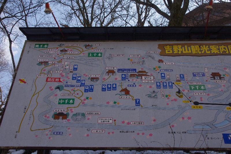 吉野へ_c0113733_0582664.jpg