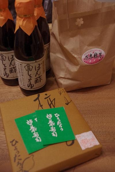 吉野へ_c0113733_111559.jpg