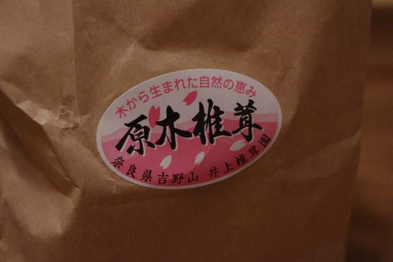 吉野へ_c0113733_11538.jpg