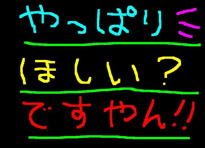 f0056935_2155430.jpg
