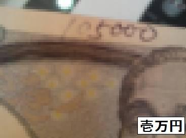 f0064937_1125465.jpg