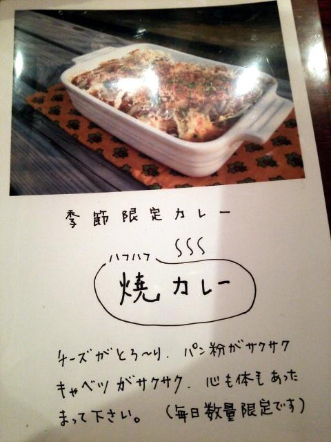 欧風カレーの店 シエスタ(金沢市四十万台)_b0322744_23361555.jpg