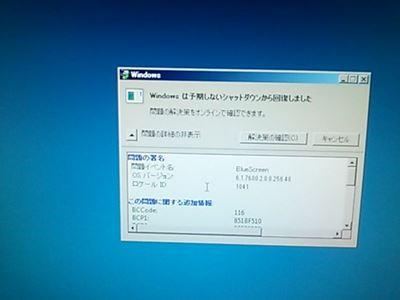 b0069548_16475545.jpg