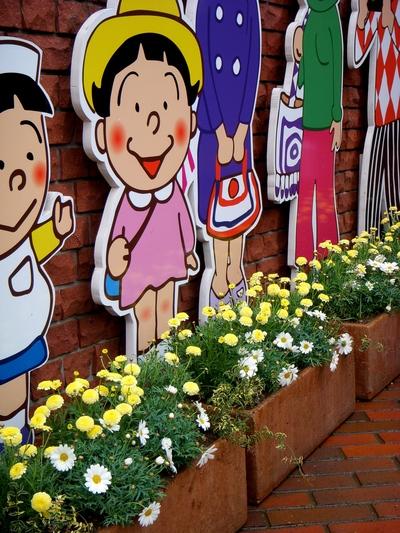 """""""春爛漫""""@長谷川町子美術館。。。_a0229658_15205832.jpg"""