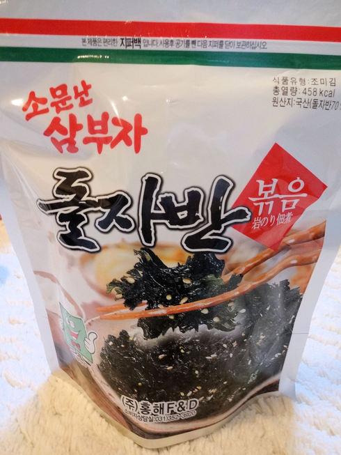 9月 ソウル旅行 その12 ハーモニーマートへ&気になるホテル_f0054260_222556.jpg