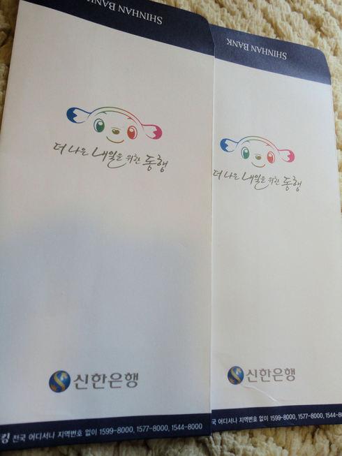 9月 ソウル旅行 その12 ハーモニーマートへ&気になるホテル_f0054260_2230229.jpg
