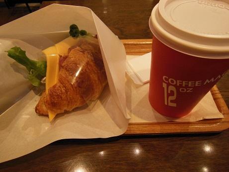 ランチ♪ (コーヒーマシーン 丸の内OAZO店さま)_d0135762_22364538.jpg