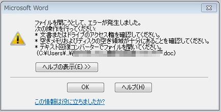 f0070279_2317883.jpg