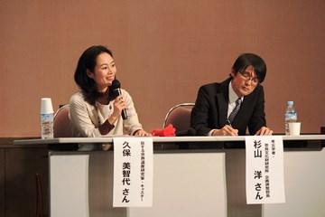 「飛鳥・藤原」の魅力を考える奈良講演会_b0067283_11112518.jpg