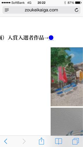 b0159687_18575162.jpg