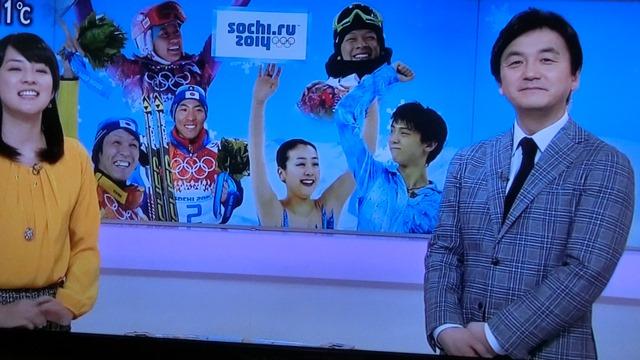 大人の浅田真央ちゃん森元総理のさびしい発言、金メダル以上の輝き日本のアスリートは教育も素晴らしい_d0181492_1638236.jpg