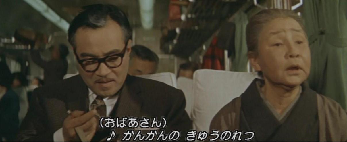 飯田蝶子さんが歌う「かんかんの...