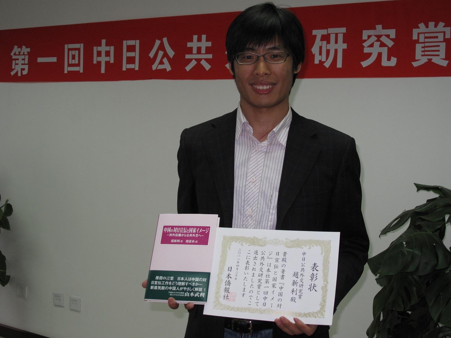 第118回北京日本人学術交流会では、中国メディア大学講師の趙新利氏に。3月8日_d0027795_1031552.jpg