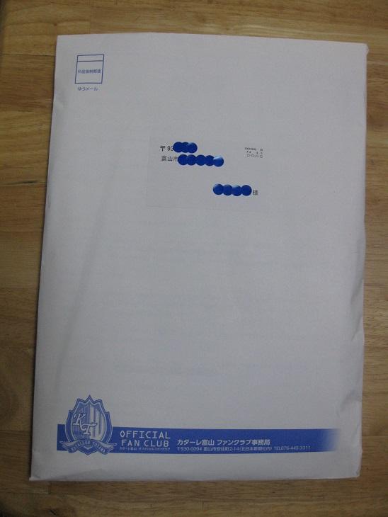 f0281398_15393449.jpg