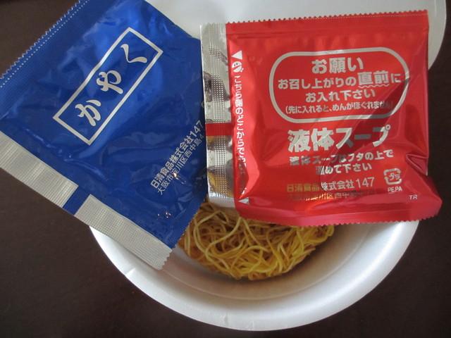 NISSIN麺職人「坦々麺」_c0212604_2243854.jpg