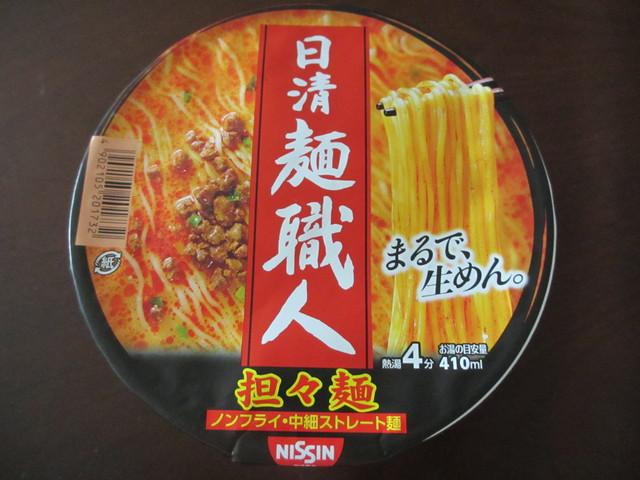 NISSIN麺職人「坦々麺」_c0212604_2244888.jpg