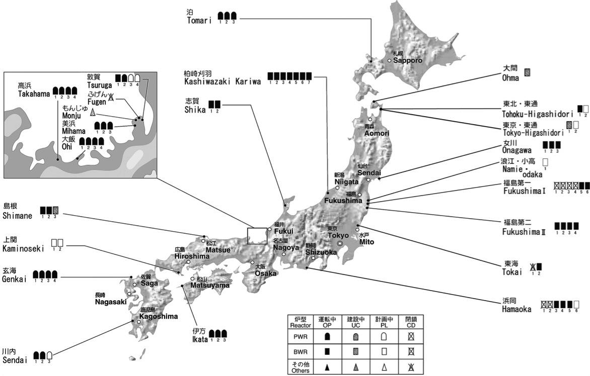 Information of the Earthquake, Fukushima, and Radioactivity (March 1st, 2014)_a0216706_15165454.jpg