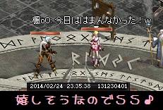 f0072010_224362.jpg