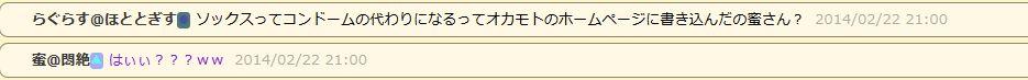 b0300920_13040355.jpg