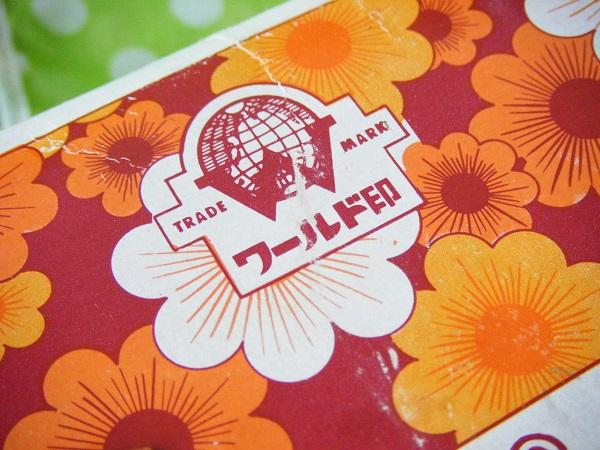 ワールド印の桜ポット*_e0122024_7561377.jpg