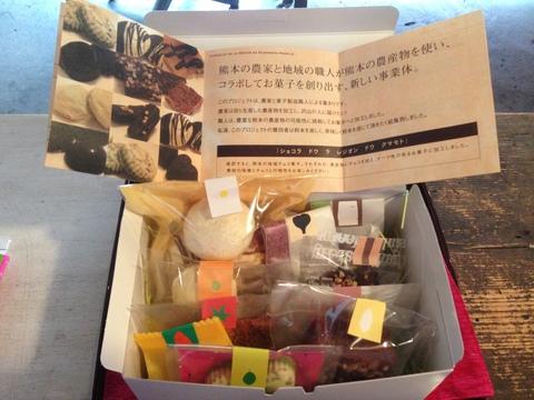 kumamoto ・農菓子_e0245124_1539586.jpg